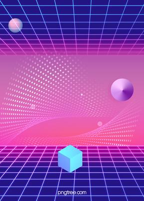 abstrak neon grid grid kreatif latar belakang , Geometri, Kreatif, Setengah-nada imej latar belakang