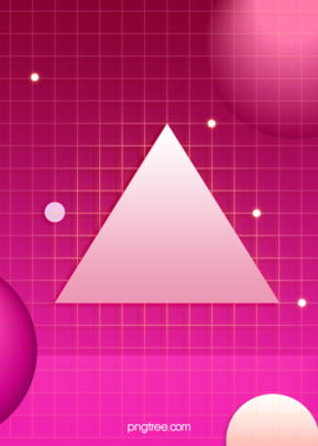 Creative Background Of Pink Neon Grid, Triangle, Light, Geometric, Background image