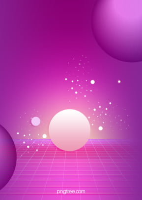 Geometric Background Of Purple Neon Grid, Light, Geometric, Luminescence, Background image