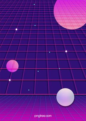 Dark Blue Neon Grid Stereo Background, Light, Geometric, Circular, Background image
