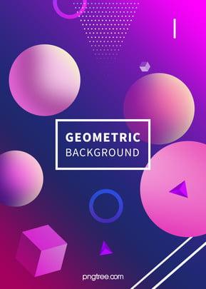 Geometric Background Of Neon Gradient Sphere, Light, Geometric, Geometric Background, Background image