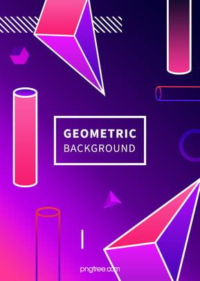 Neon Gradual Stereo Geometric Background, Triangle, Geometric, Geometric Background, Background image