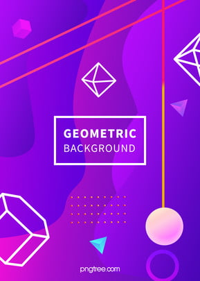 Neon Gradual Stereo Geometric Background, Geometric, Geometric Background, Color Gradation, Background image
