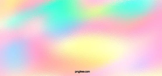 컬러 그라데이션 홀릭 마사지 질감 배경, 이자, 홀로그램 배경, 천연색 배경 이미지