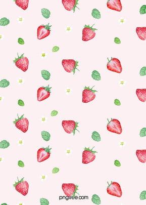 पानी के रंग हाथ से पेंट गुलाबी छोटे स्ट्रॉबेरी गर्मियों वॉलपेपर पृष्ठभूमि , वॉलपेपर, छोटे स्ट्रॉबेरी, पानी के रंग चित्रित हाथ पृष्ठभूमि छवि