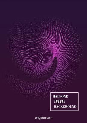 創意ハーフトーンスタイルのグラデーション背景 , アイデア, ハーフトーン, 円点 背景画像