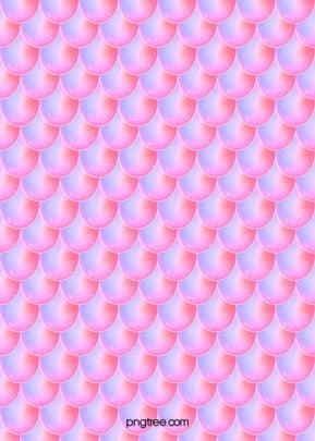 鐳射風漸變發光魚鱗平鋪紋理背景 , 發光, 圖案, 漸變 背景圖片
