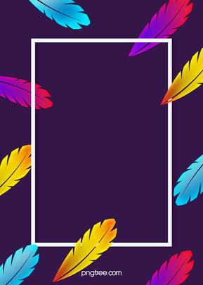 warna gradien bulu pola latar belakang perbatasan , Warna Cerah, Cantik, Kuat imej latar belakang