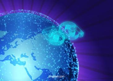 5g बड़े डेटा ब्लू पृथ्वी के नेटवर्क विकिरण पृष्ठभूमि, 5g, इंटरनेट, पृथ्वी पृष्ठभूमि छवि