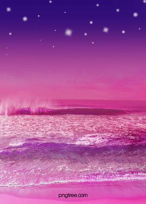 열대 여름 해변 3차원입체 배경 , 바다, 네모난 틀, 별 배경 이미지