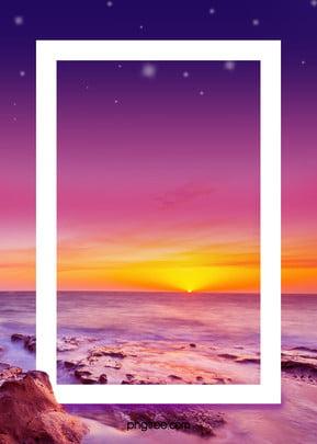 mùa hè nhiệt đới bờ biển ảnh 3 chiều nền , Biển Cả, Hộp, Những Ngôi Sao Ảnh nền