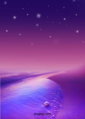 mùa hè nhiệt đới bờ biển ảnh 3 chiều nền , Biển Cả, Những Ngôi Sao, Bầu Trời đầy Sao Ảnh nền