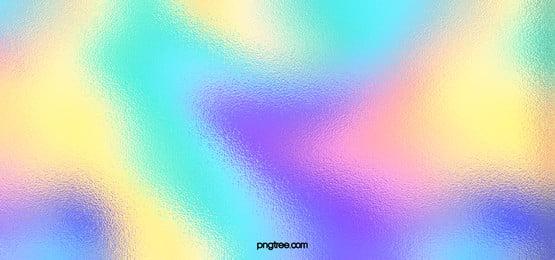 컬러 그라데이션 홀로그램 배경, 이자, 홀로그램 배경, 천연색 배경 이미지