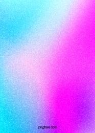 컬러 점변 현란한 홀로그램 마사지 질감 배경 , 빛, 이자, 홀로그램 배경 배경 이미지