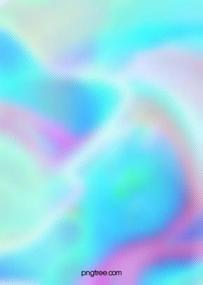 fashionable blue laser ground sand texture background , Fashion, Soft Pale, Trend Background image