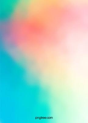 청신 레이저 레이저 홀로그램프 마사지 무늬 배경 , 천연색, 청신하다, 그라데이션 배경 이미지