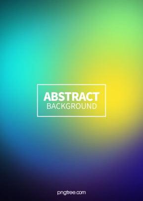 gradien trend warna lancar kabur suar latar belakang abstrak , Halo, Licin, Warna imej latar belakang
