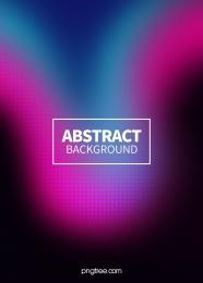 グラデーション流体ぼかしのシンプルな背景 , 光陰, カラー, 抽象的 背景画像