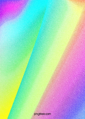 Texture Background Of Color Gradient Holographic Grinding, Light, Holographic, Holographic Background, Background image