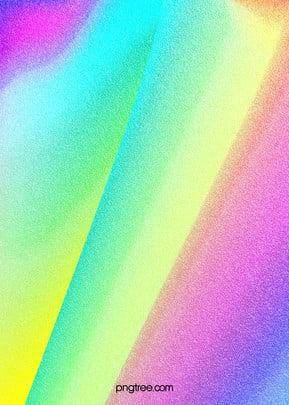 color gradual hologram grinding mass background , Lumière, Hologramme, Contexte Holographique Image d'arrière-plan