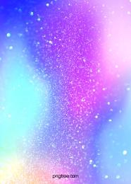 warna gradien cahaya cahaya holografik tekstur es latar belakang , Cahaya, Halo, Holografik imej latar belakang