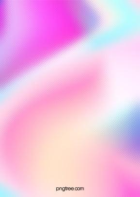 रंग लेजर holographic पाले सेओढ़ लिया बनावट पृष्ठभूमि , रंग, ढाल, पाले सेओढ़ लिया पृष्ठभूमि छवि