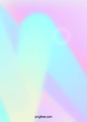 청신 분람 레이저 홀로그램프 마사지 질감 배경 , 그라데이션, 연마, 핑크 배경 이미지