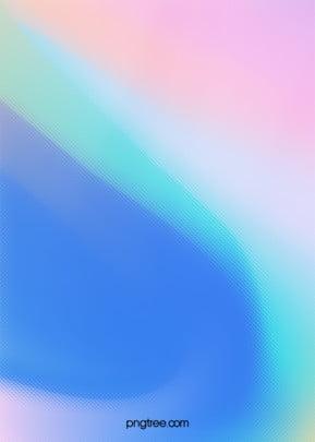 분람 레이저 홀로그램 마사지 질감 배경 , 그라데이션, 연마, 핑크 배경 이미지