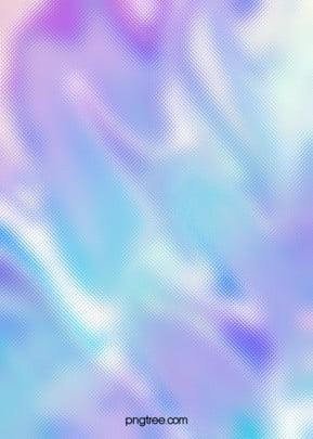 조류 블루 라듐 연사 질감 배경 , 패션, 청신하다, 조류 배경 이미지