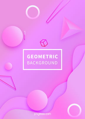 the gradual geometric background of pink purple stereoscopic perspective space , 3d, Geometric, Lovely Background image