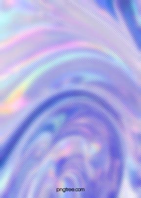 조류 보라색 계열 레이저 마사지 질감 배경 , 천연색, 패션, 청신하다 배경 이미지