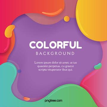 सार लहराती रंगीन पृष्ठभूमि , गतिशील, रंग, सार पृष्ठभूमि छवि