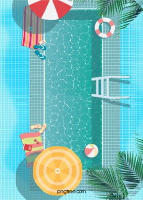 夏の新商品の新鮮な水の波のポスターの背景 , 夏, 夏の日, 木 背景画像