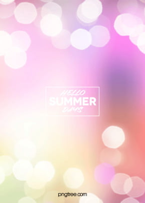 gradual color summer blurred halo background , Halo, Summertime, Advertisement Background image