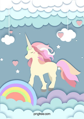 paper cut cartoon cloud unicorn , Cloud, Paper-cut, Comic Background image