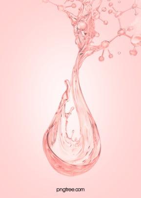 облицовочный фон , косметика, жидкость, порошковая жидкость Фоновый рисунок