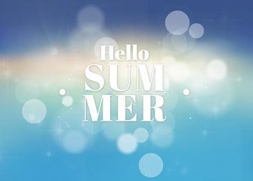 青い夏の空がぼやけていて、背景がぼやけています 光陰 夏 夏の日 背景画像