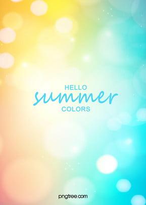 summer glamour background , Hola Summer, Epinepina, Verano Imagen de fondo