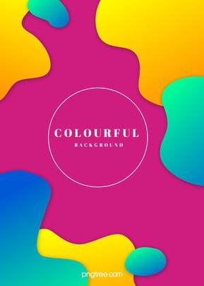 a onda do color background , Color, Abstrato, Moda Imagem de fundo