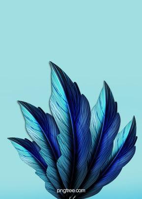Gradual Feather Pattern Background, Gorgeous, Fantasy, Gradient, Background image