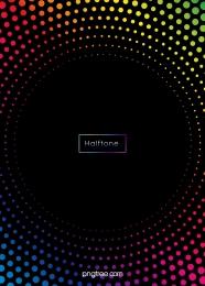आधा टोन काले नीचे इंद्रधनुष ढाल पृष्ठभूमि , आधा-टोन, दौर, रंग पृष्ठभूमि छवि