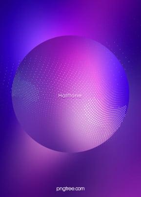 ハーフトーンのラウンドブルーグラデーションビジネスの背景 , 幾何学, ハーフトーン, ビジネス 背景画像