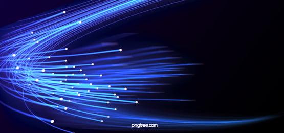 大データ光線の抽象的な背景, 急速大データ光ファイバ, 青いファンタジーの抽象的な背景, 運動光線 背景画像