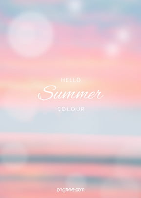 pink summer blurred halo background , Facula, Halo, Summertime Background image