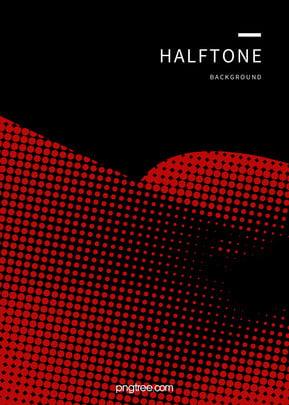 赤と黒のハーフトーンのグラデーションの背景 , 不規則, 幾何学, ハーフトーン 背景画像