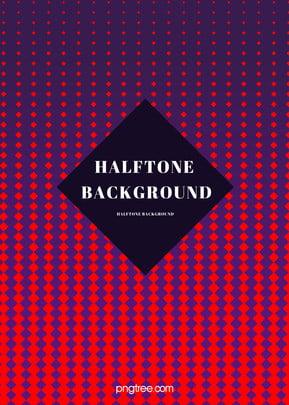 ひし形のハーフトーンスタイルのグラデーション背景 , ハーフトーン, 大気, ファッション 背景画像