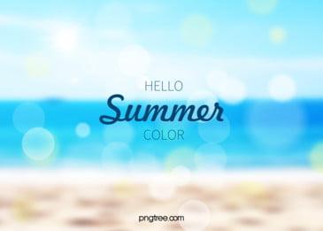 नीले गर्मियों में समुद्र तट फजी हेलो मौके साधारण पृष्ठभूमि, स्पॉट, हेलो, गर्मियों में पृष्ठभूमि छवि