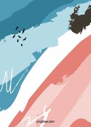 आकर्षक morandi रंग की पृष्ठभूमि , आकर्षक, हाथ चित्रित, भित्तिचित्र पृष्ठभूमि छवि