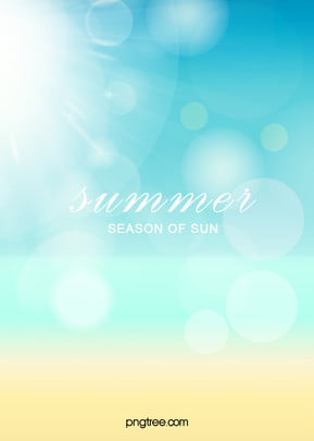 summer blurred spot background , Luminous Efficiency, Facula, Halo Background image
