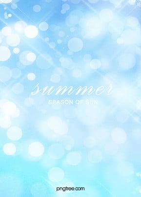 여름날 환상 광광 배경 , 반점., 빛무리, 하계 배경 이미지